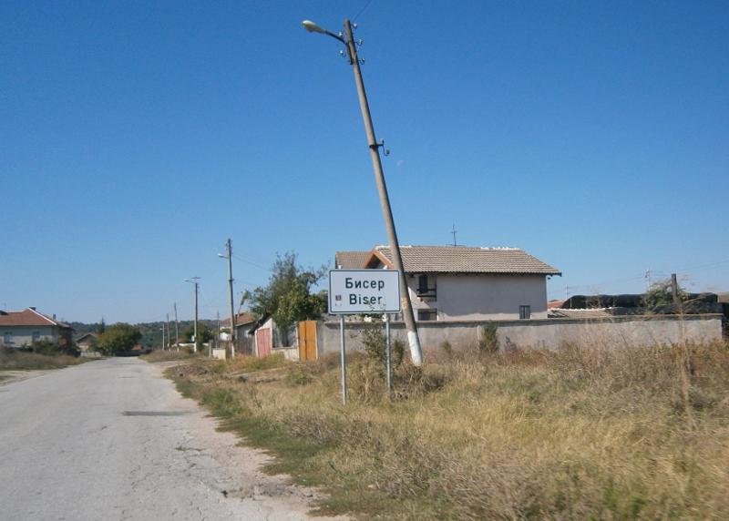 Kupuva Zemya V Selo Biser Obshina Harmanli