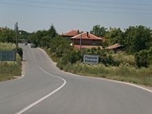 Купуваме земеделска земя в село Радецки