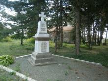Славянци - купува земеделска земя в Славянци, Сунгурларе
