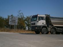 Купува земя - ниви в Трояново, Раднево